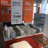 IKEA FAMILYって何?