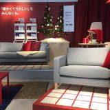 クリスマス2019@IKEA